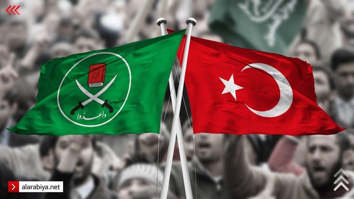 تركيا الإخوان خاص العربية نت