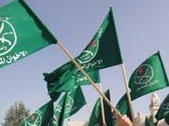 """""""إخوان ليبيا"""" يتخلّون عن اسمهم.. وهذه خططهم"""