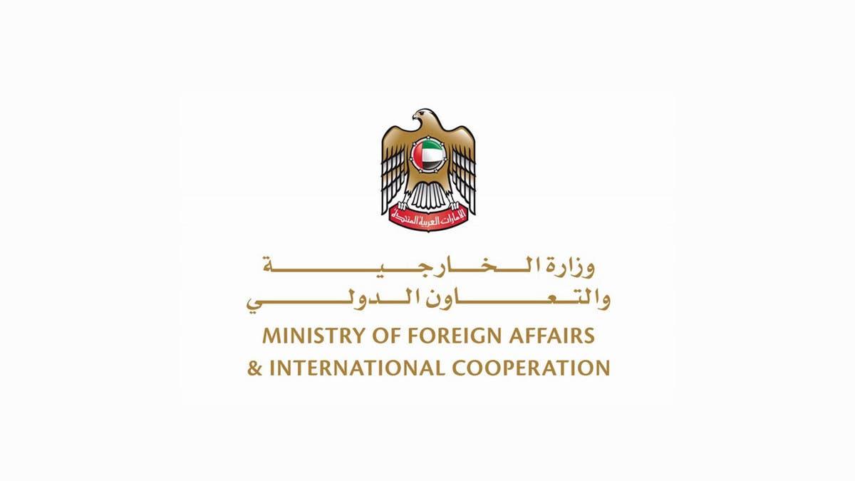 بعد تصريحات وزير خارجية لبنان.. الإمارات تستدعي السفير