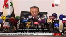 شام: بشارالاسد سمیت صرف تین امیدوار صدارتی انتخاب میں حصہ لینے کے اہل قرار