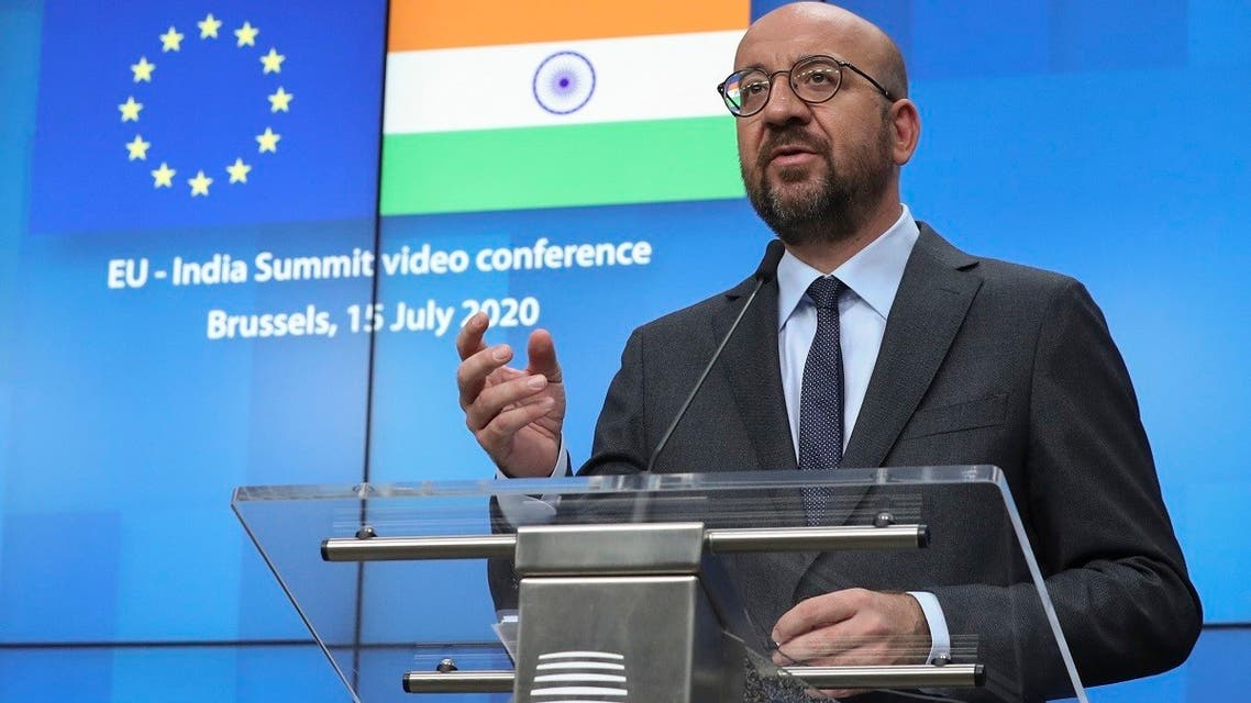 European Council President Charles Michel speaks during a media conference at the end of an EU-India summit via videoconference at the EU Council building in Brussels. (File photo: AP)