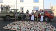 سعودی عرب کی جنوبی سرحد سے حشیش سمگل کرنے کی کوشش ناکام