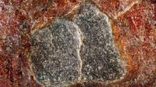 مکہ مکرمہ:حجرِاسود کی بعض نئی اور نایاب تصاویر کا پہلی مرتبہ اجراء