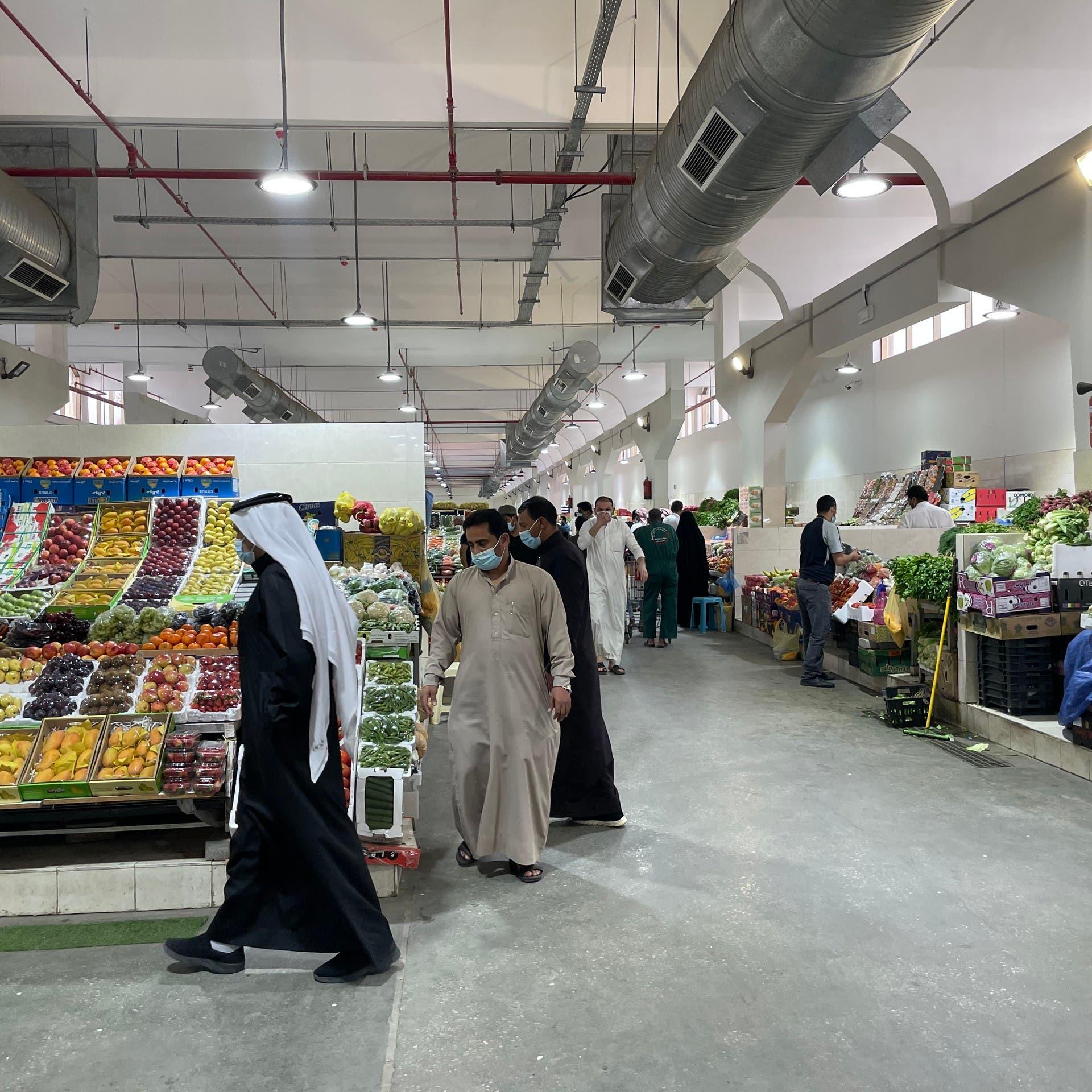 بالصور.. هذا المقر الجديد لبائعة الخضار التي شغلت السعودية