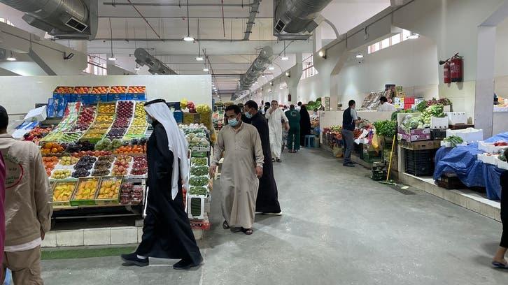 سڑک کنارے سبزی فروخت کرنے والی سعودی خاتون خوبصورت فروٹ مارکیٹ کی مالکن کیسے بنیں؟