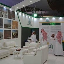 إصدار رخص لبيع 17 ألف وحدة عقارية على الخارطة في السعودية بالربع الأول