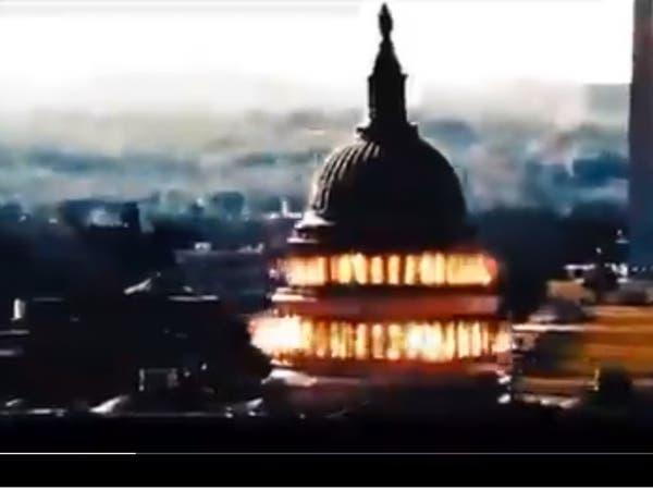فيديو دعائي للحرس الثوري يظهر تفجير مبنى الكونغرس