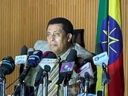 إثيوبيا: الوساطة الرباعية التي تطالب بها دولتا مصب سد النهضة موجودة كمراقبين