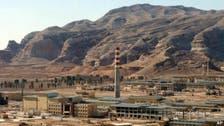 نهادهای امنیتی اروپا: ایران به دنبال بمب اتم و سلاحهای کشتار جمعی است