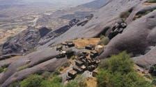 سعودی عرب کا ہموار آتش فشاں پہاڑی چٹانوں پر بنا ہوا خوبصورت گاؤں