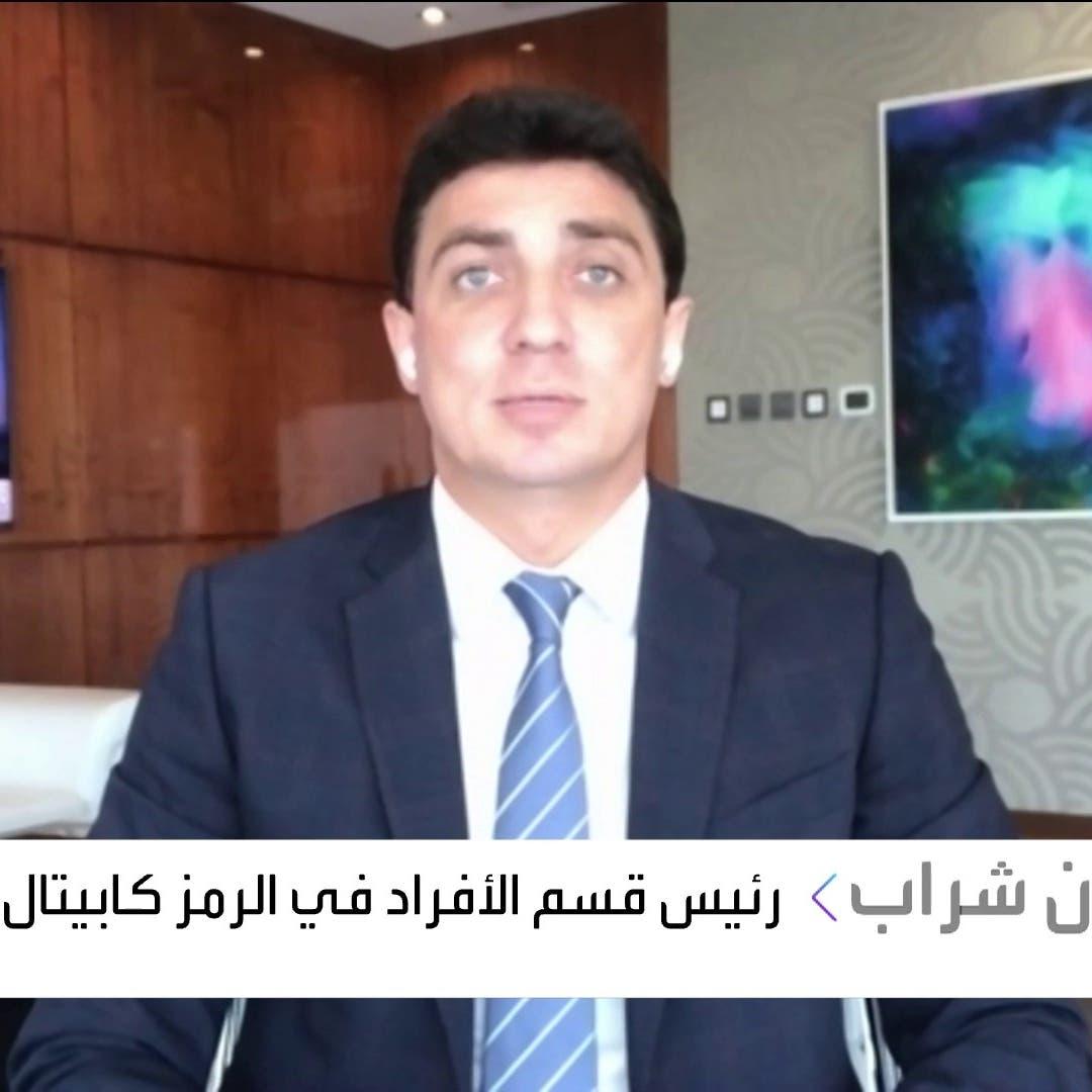 بوادر التعافي الاقتصادي تنعش أسواق الإمارات