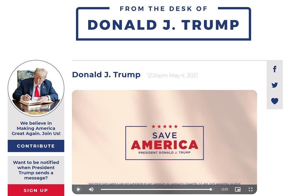 پایگاه اینترنتی ترامپ