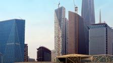 المصرف الأهلي العراقي يحصل على رخصة لفتح فرع في السعودية