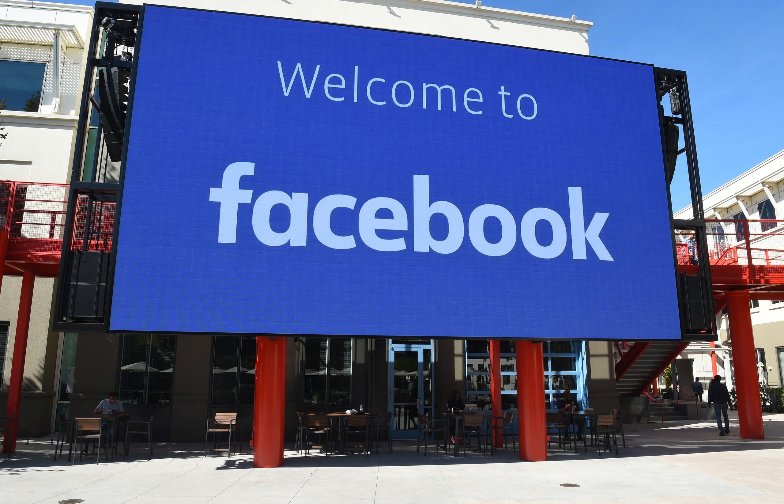 فيسبوك (فرانس برس)