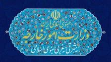 وزارت خارجه ايران توافق بر سر «كاهش برخى تحريمها» را رد کرد