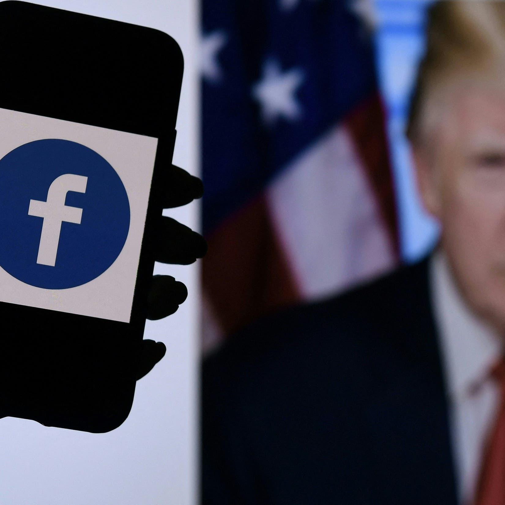 بانتظار قرار فيسبوك.. ترمب يروج لمنصة بلا تعليقات!