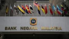 ماليزيا تعتزم بيع سندات حكومية إسلامية بنصف مليار دولار