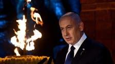 اسرائیل: نیتن یاہو مقررہ مدت میں حکومت تشکیل دینے میں ناکام