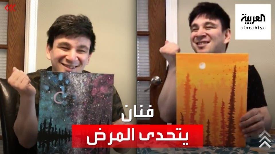 رسام مصاب بشلل دماغي يحقق ملايين المشاهدات ويبيع آلاف اللوحات