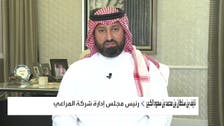 """رئيس """"المراعي"""" للعربية: نستهدف مضاعفة إنتاج الدواجن عبر استثمارنا الجديد"""