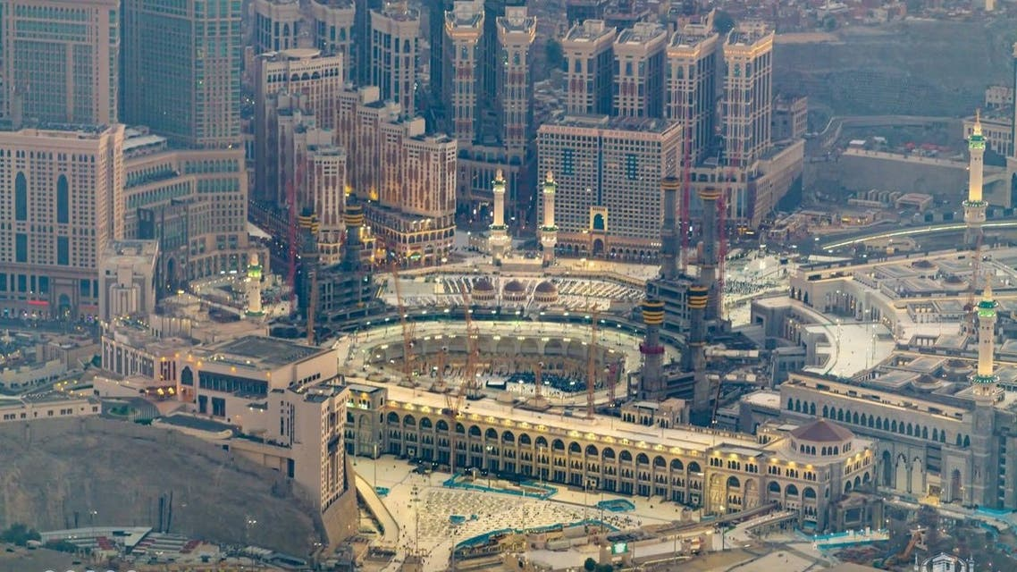 How do the soulful views of Al-Masjid Al-Haram look like from the air?