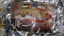 بستههای افطاری حماس با عکس قاسم سلیمانی و آرم کمیته امداد