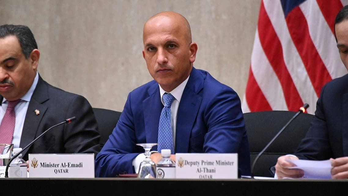 File photo of Qatar's Finance Minister Ali Sharif al-Emadi during the third annual US-Qatar Strategic Dialogue at the State Department in Washington. (AP)