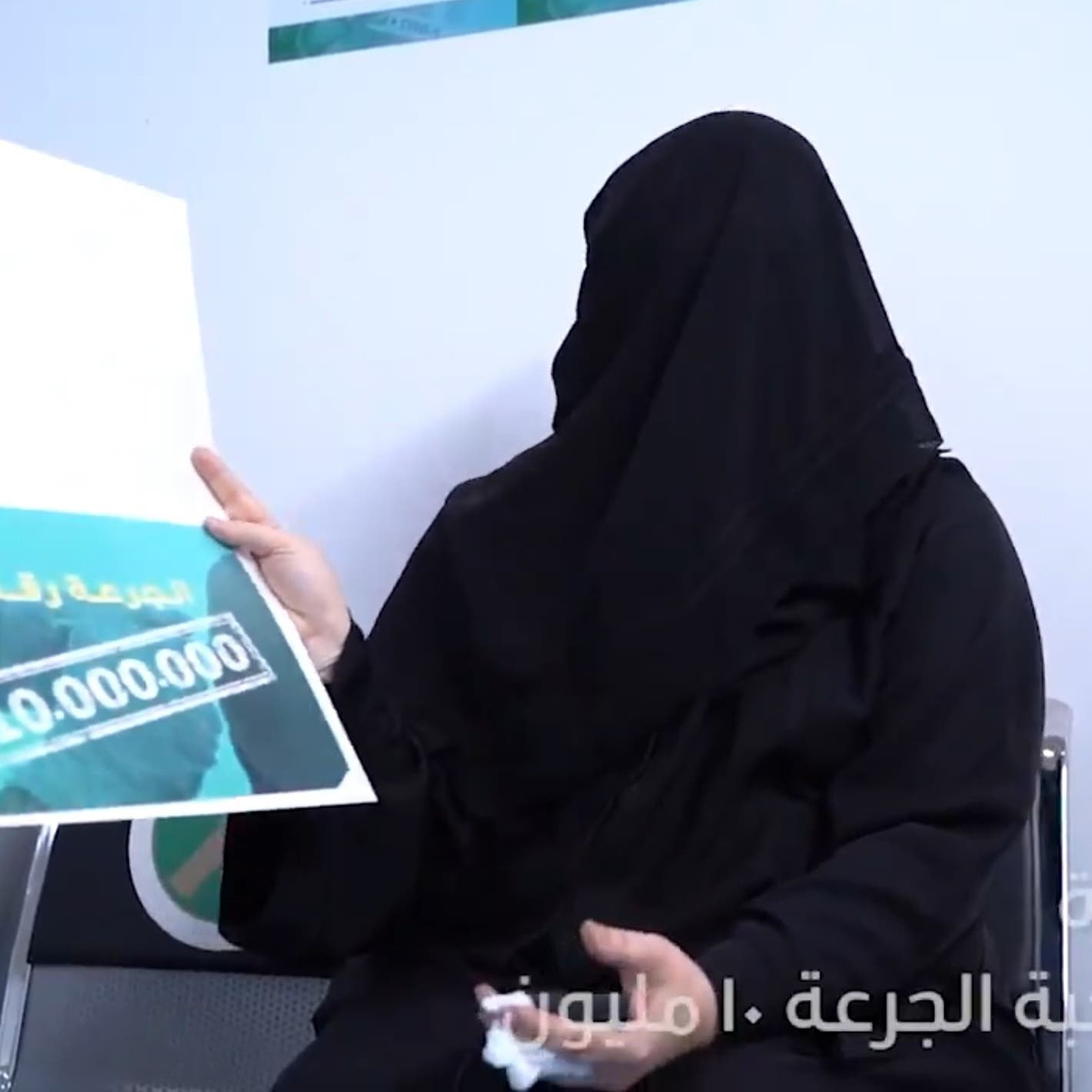 جرعات اللقاح التي تم إعطاؤها بالسعودية تتجاوز الـ10 ملايين