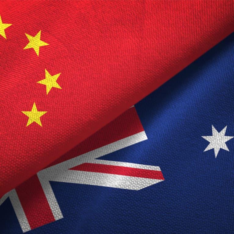 وسط تصاعد التوتر.. الصين تعلق اتفاقية اقتصادية مع أستراليا