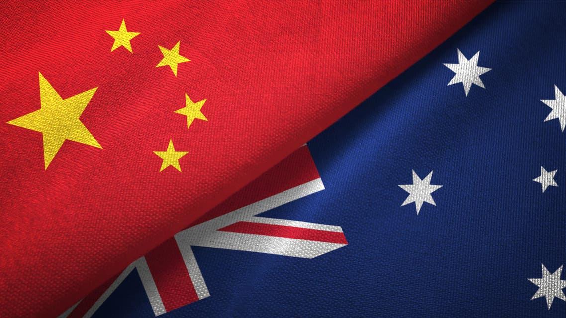 علما الصين وأستراليا