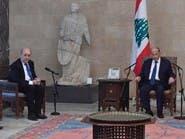 لودريان يبدأ زيارة للبنان بمحاولة جديدة للضغط من أجل تشكيل حكومة