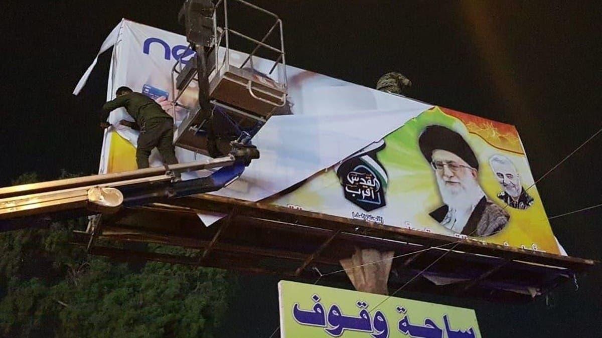 بأوامر من الكاظمي..إزالة صور قادة إيرانيين أزعجت بغداد