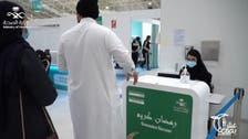 وزير الصحة السعودي: يمكن اعتماد لقاحات جديدة ضد كورونا مستقبلاً