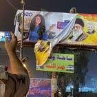 بغداد کے مکین ایرانی لیڈروں خمینی، خامنہ ای اور قاسم سلیمانی کے بل بورڈ ہٹانے پرمسرور
