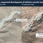 تصاویر ماهوارهای از تاسیس پایگاه موشکی «حاجیآباد» در ایران پرده برداشت