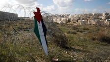 European powers slam Israel: Stop settlement expansion