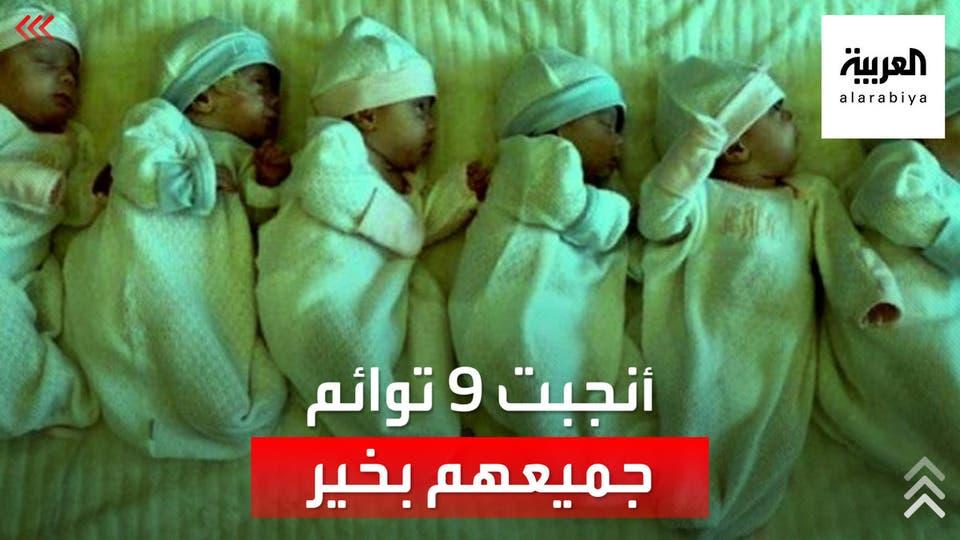 تفاصيل ولادة 9 توائم في المغرب
