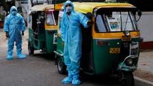 الهند.. وفيات وإصابات كورونا بالآلاف والتوك توك لنقل المصابين للمستشفيات