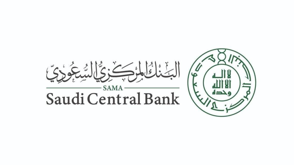 Saudi Centeral Bank