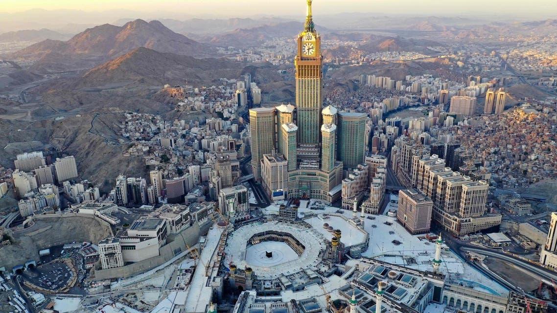 عقارات في مكة المكرمة