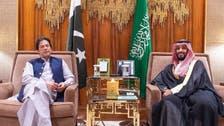 پاکستان کے وزیر اعظم عمران خان آج سے سعودی عرب کے دورے پر
