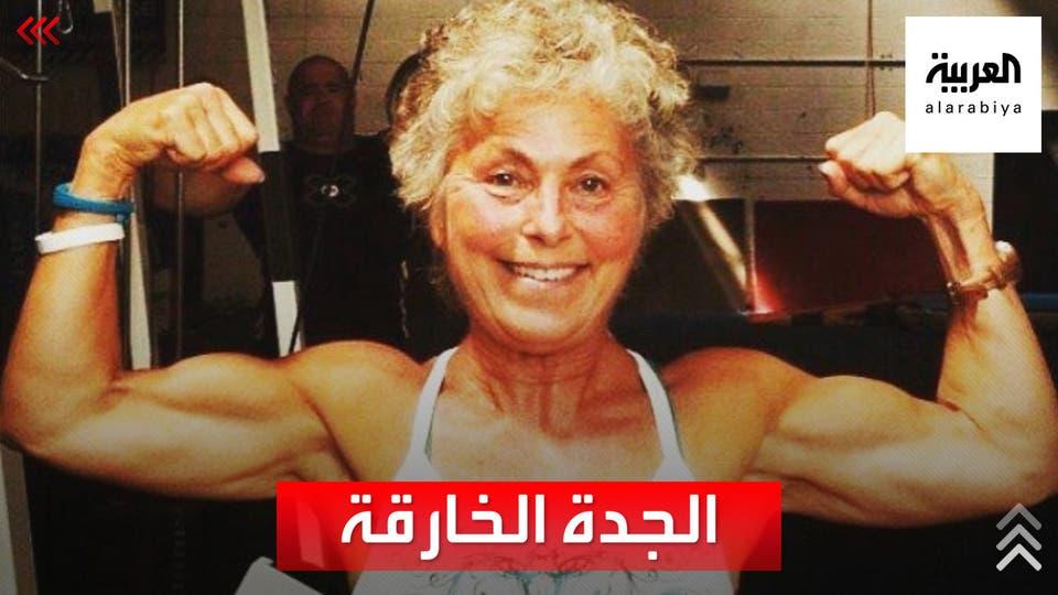الجدة الخارقة.. سبعينية تحمل أوزانا يعجز عنها الرجال