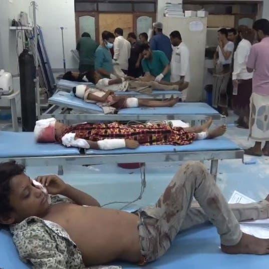 شاهد.. مقتل وإصابة 9 مدنيين بعبوة ناسفة حوثية بالحديدة