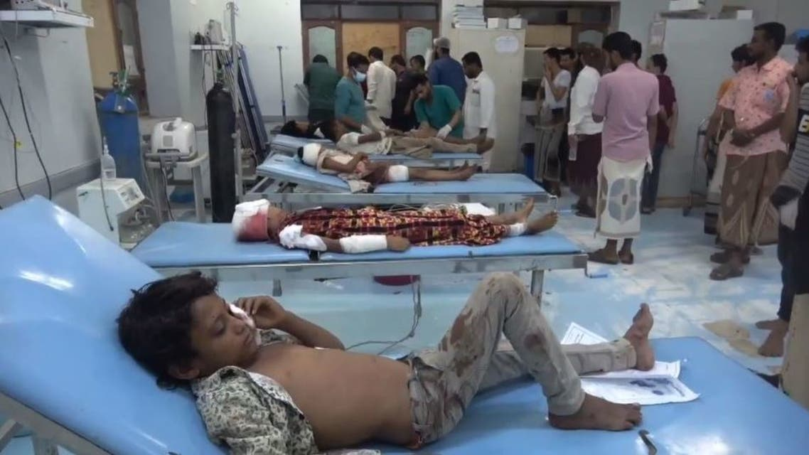 جرائم الحوثي الحديدة