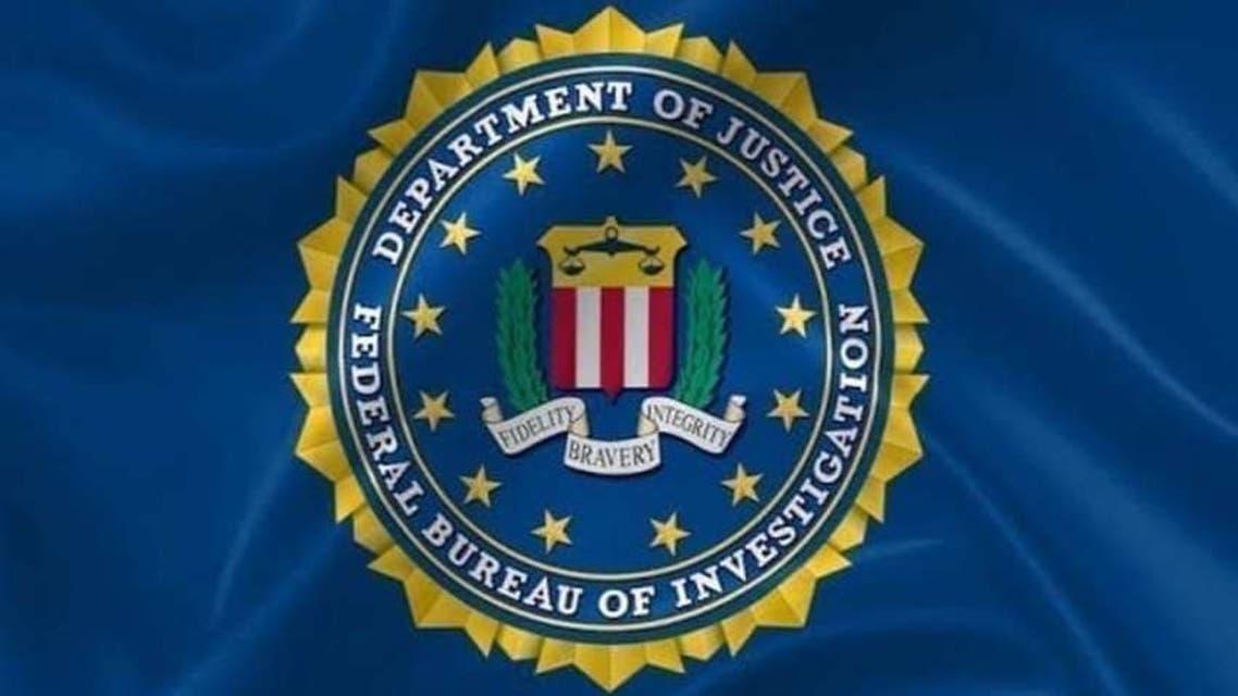 وزارت دادگستری ایالات متحده آمریکا