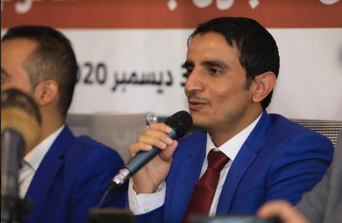 الصحافي اليمني هشام اليوسفي