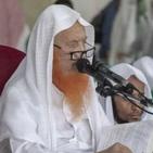 مسجد حرام میں 35 برس تک درس دینے والے شیخ عبدالرحمن العجلان اللہ کو پیارے ہو گئے