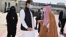 وزیراعظم عمران خان روضہ رسول اللہ ﷺ پر حاضری کے لیے مدینہ پہنچ گئے