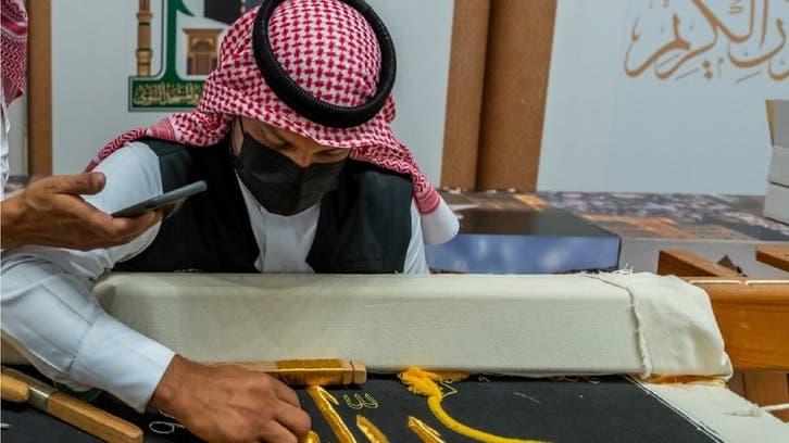 کڑھائی کا شوق سعودی نوجوان کو غلافِ کعبہ کی تیاری میں لے آیا