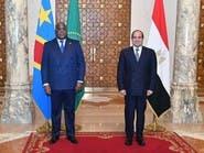 السيسي يقبل وساطة رئيس الكونغو في سد النهضة ويرفض المساس بمياه مصر